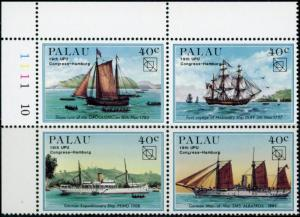 Palau #54a Explorer Ships Block of 4 (51-54) MNH