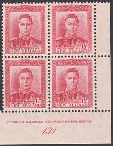 NEW ZEALAND GVI 1½d red plate block # 131 MNH...............................4139