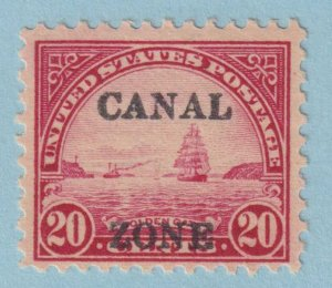 UNITED STATES - CANAL ZONE 91  MINT LIGHTLY HINGED OG * NO FAULTS VERY FINE!