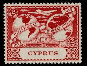 CYPRUS GVI SG169, 2pi carmine-red, M MINT.