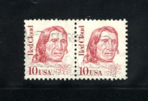 USA #2175  5 used pair 1986-94 PD .12