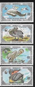 Mongolia 1538A-D Birds Mint NH