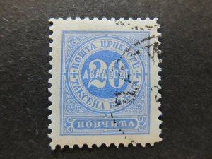 A5P23F23 Montenegro Postage Due Stamp 1894 20n used