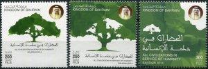 Bahrain 2014. Dialogue of Civilizations and Cultures (MNH OG) Set of 3 stamps