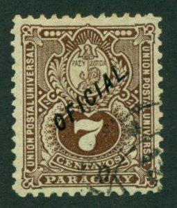 Paraguay 1892 #O36 U SCV (2018) = $1.75