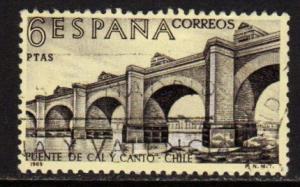 Spain - #1589 Bridge over Mopocho River - Used