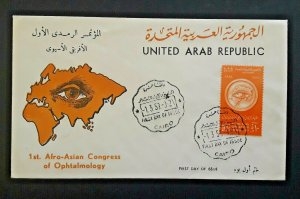 1958 Cairo United Arab Republic 1st Afro Asian Ophthalmology Cong 1st Day Cover