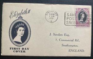 1953 Singapore Malaya Pahang first day cover Queen Elizabeth II Coronation QE2