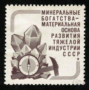 Geology, Soviet Union (T-6033)