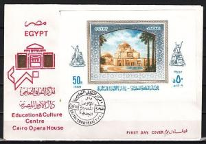 Egypt, Scott cat. 1375. Cairo Opera House s/sheet on a First day cover. ^