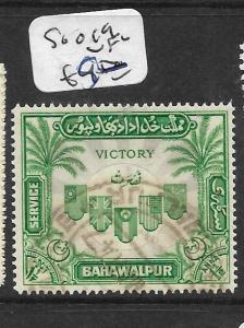 PAKISTAN BAHAWALPUR (P2702B)  VICTORY SG O19  VFU