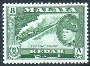 Kedah 1957 8c East Coast Railway MH