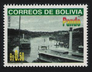 Bolivia River Acre Province Pando 50c SG#1450 MI#1378 SC#1039