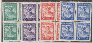 Indonesia Scott #B69-B70-B71-B72 Stamp - Mint NH Set of Blocks