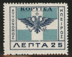EPIRUS Scott 26 MH* 1914 Flag stamp