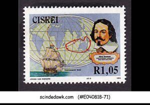 CISKEI / SOUTH AFRICA - 1993 SHIP AND EXPLORER - 1V MNH