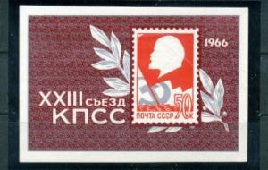 Russia 3188 Mint NH VF