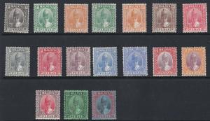 PERAK  1938 - 41  S G 103 - 119  VALUES TO $1  MH  CAT £570