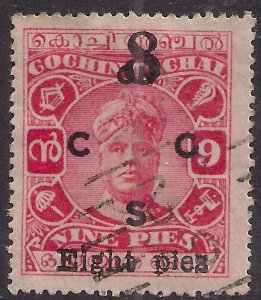 Cochin India 1923 - 24 KGV 8 pies ovpt on 9 pies used SG O21c CV £475 ( H1061 )