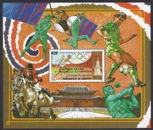 Djibouti C239a MLH BIN $3.00
