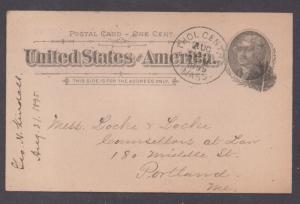**US 19th Century P/S Cover, Athol Centre, MA, 8/31/1895 CDS, DPO2