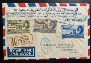 1948 Cairo Egypt Airmail First Flight Cover To Switzerpnd SAIDE Egyptian Planes