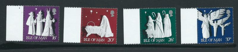 Isle of Man MUH SG 496 - 499 Margin copy
