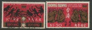 STAMP STATION PERTH Hong Kong #237-238 QEII General Issue Used Set 1968 CV$8.000