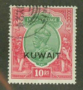 A: Kuwait 15 used CV $575