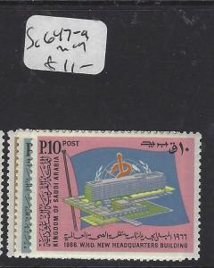 SAUDI ARABIA (P0102B)  WHO  SG 647-9   MOG