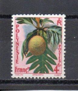 French Polynesia 192 MH