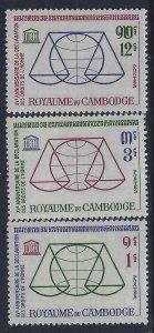 Cambodia, Scott #126-128; Human Rights Anniversary, MH