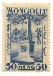 Mongolia, Scott #69, Unused, Hinged