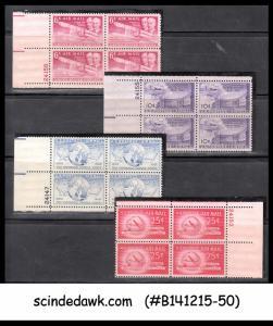 USA - 1947 SCOTT#C42-C45 - 4V - PLATE BLOCK OF 4 - MINT NH