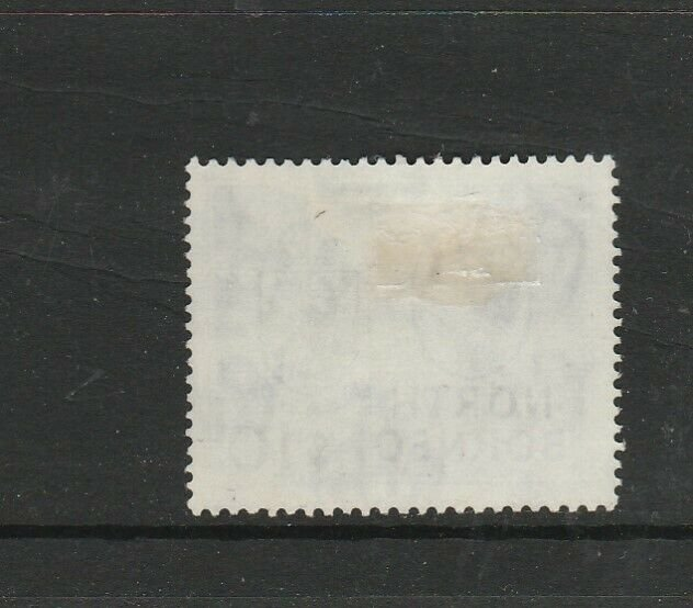 North Borneo 1954 Defs $10 MM SG 386