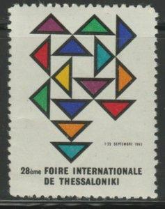 1963 Tessaloniki Fair Greece Cinderella Poster Stamp Reklamemarken A7P4F787