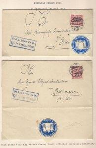 Prussia 1903 Two Covers AURICH CONSISTORIUM Frei durch Ablösung Deutschland
