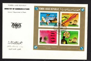 Yemen #C108-09  (1982 Telecommunications progress) VF souvenir sheets of 2 FDC