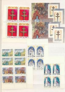 Belarus 1990s Blocks Sheets Religion MNH Used (Appx 60)JJ488