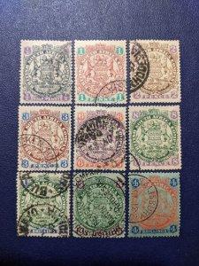 Rhodesia 26-29,31-33,36-37 VF, CV $73.05