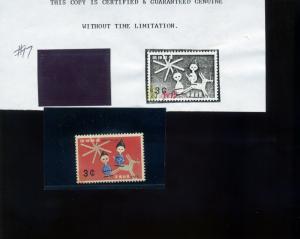 Ryukyu Islands Scott 97 Display Mihon Mint Stamp with Bush Cert ***RARE***