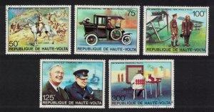 Upper Volta Birth Centenary of Sir Winston Churchill 5v 1975 CTO SC#351