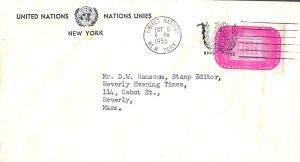 UN; NY 1955: Sc.# 33: ArtCraft Adressed FDC