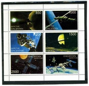 Dagestan (Russia Local Stamp) 1997 SPACE Sheet Perforated Mint (NH)