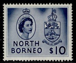 NORTH BORNEO QEII SG386, $10 deep blue, M MINT. Cat £30.