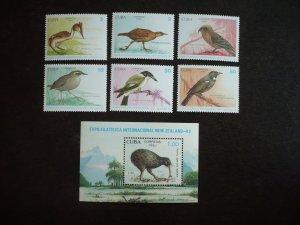 Stamps - Cuba - Scott# 3241-3247 - MNH Set of 6 plus 1 Souvenir Sheet