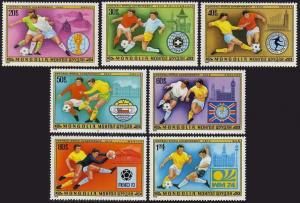 Mongolia 1012-1018,C109,MNH.Mi 1148-1154,Bl.53. World Soccer Cup Argentina-1978.