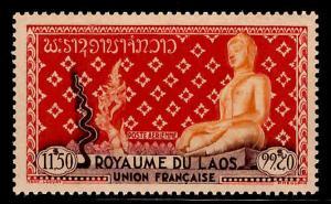 LAOS Scott C10 Buddah statue Airmail stamp