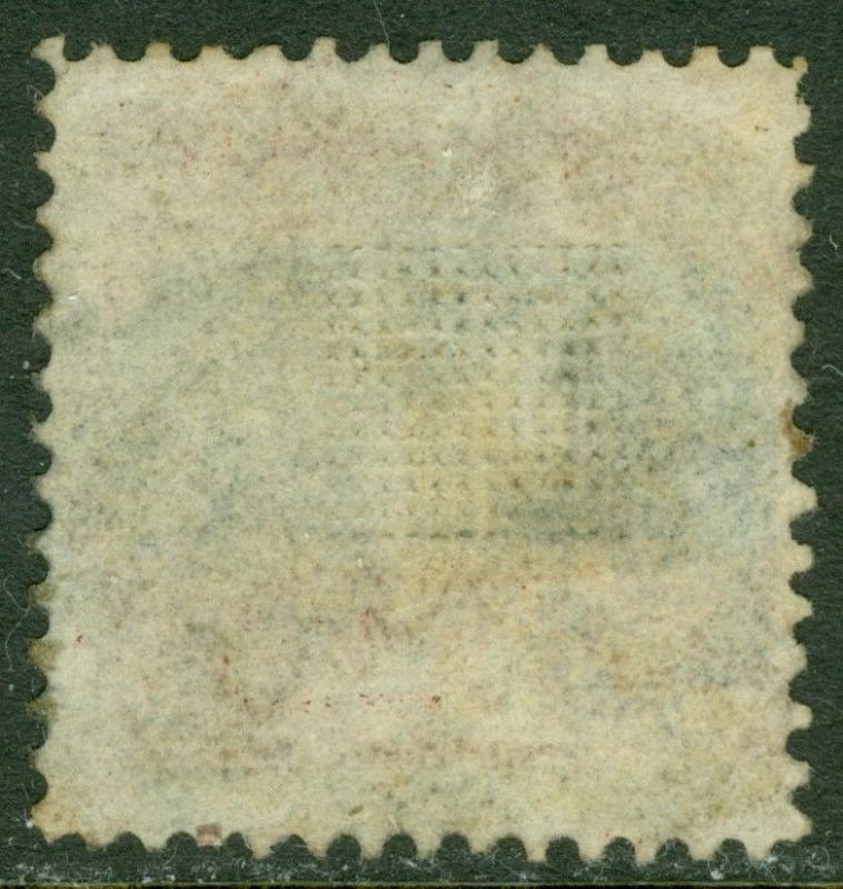 EDW1949SELL : USA 1869 Scott #118 Used. Fresh. Circle of wedges cancel. Cat $800