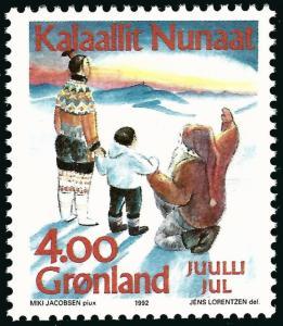 Nice Greenland #254 MNH VF...Kalaallit is Hot now!